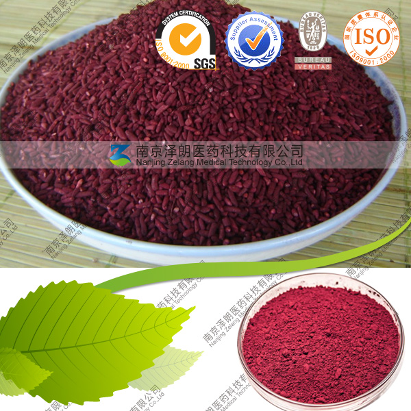 Lower Blood Fat Red Rice Red Pigment Foods Additive