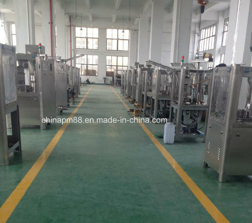 China Large Capacity Automatic Hard Capsule Encapsulation Machine (NJP-3800)