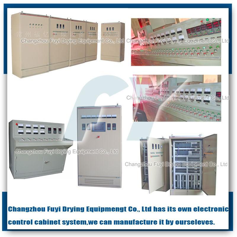 Rotary Flash Drying Machine