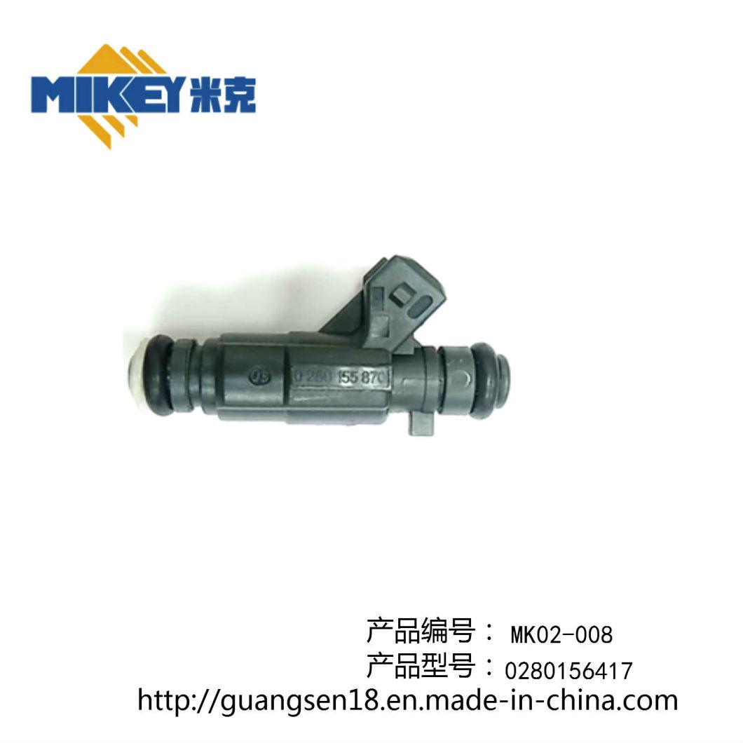 Auto Nozzle Fuel Injection Starter Auto Accessory 0280156417 Changan Rui Xing M80 (Mitsubishi head) K-Touch Euros Four