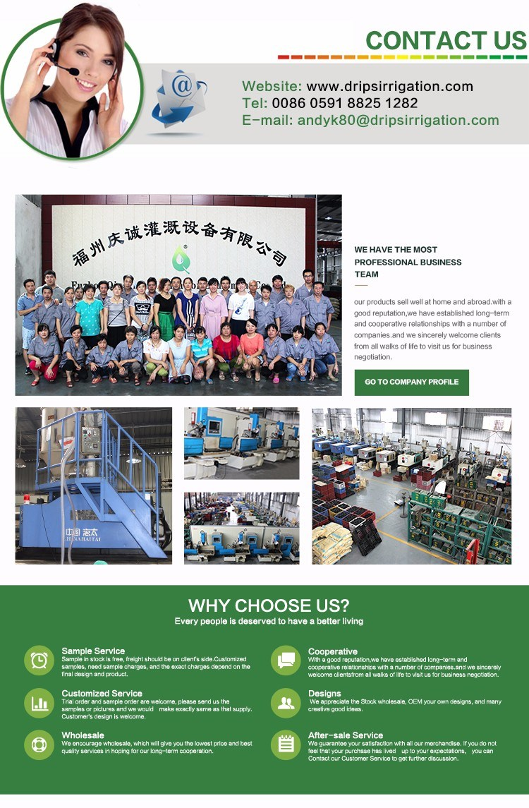 China Graden Hose Irrigation Pipe Spray Water Fittings