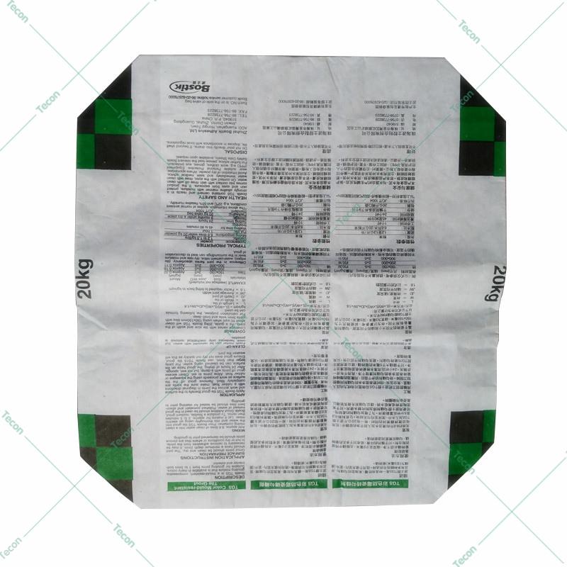 High Performance Paper Bag Making Machine