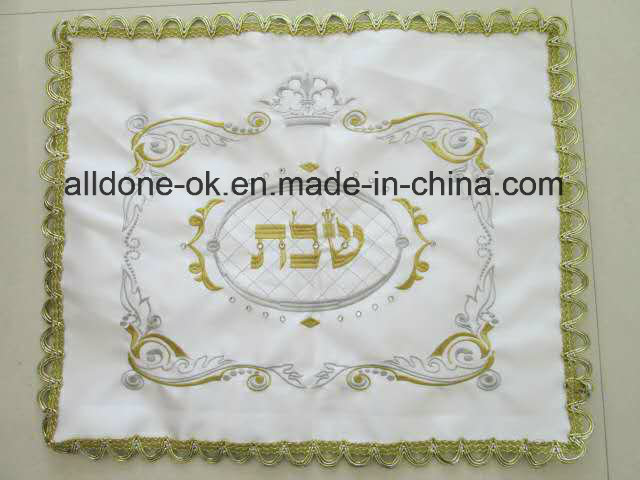 Manufacture Factory Supplier Custom Jewish Silk Embroidered Challah Cover