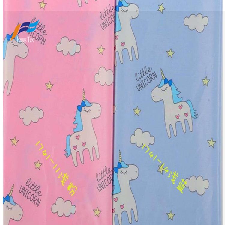 Polyester 190T PVC Taffeta Printed Waterroof Children Fabric 1