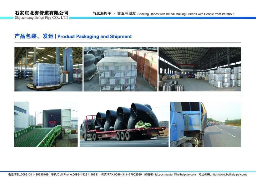 A234 WPC Carbon Steel Bw Pipe Fitting Sch40 Steel Tee