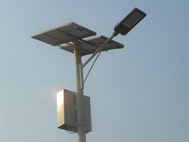 Module Design 40W/80W/120W LED Solar Street Light (BDL150W)