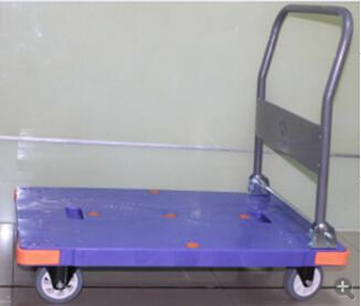 on Sale! ! ! Metal Folding Platform Handtruck