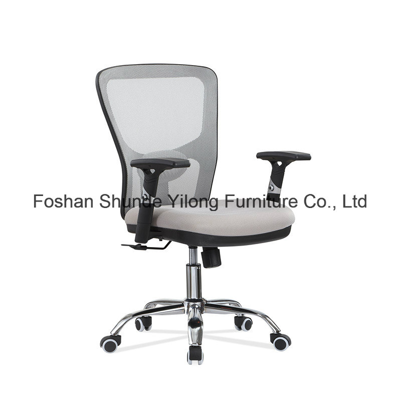 Office Furniture Swivel Executive Office Chair Hyl-1062