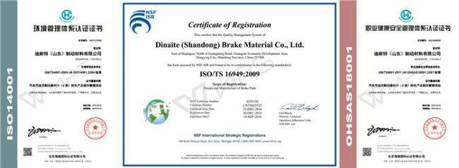 Semi-Metallic Brake Pad D1700 for Isuzu Commercial Elf 200 2006-2013