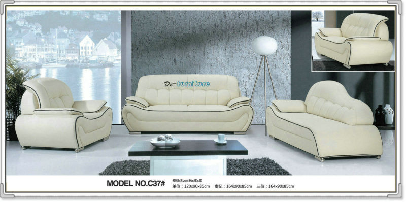 Champagne Color Leather Sofa, iPhone Luxury Gold Color Modern Sofa (C37)