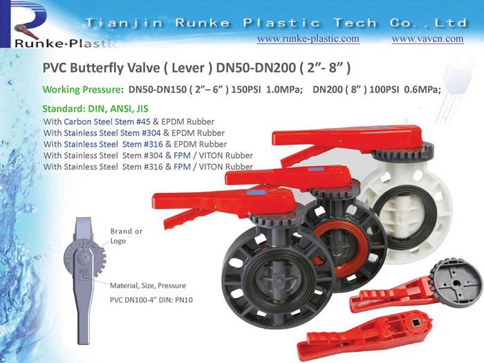 JIS Standard 10K PVC Butterfly Valve
