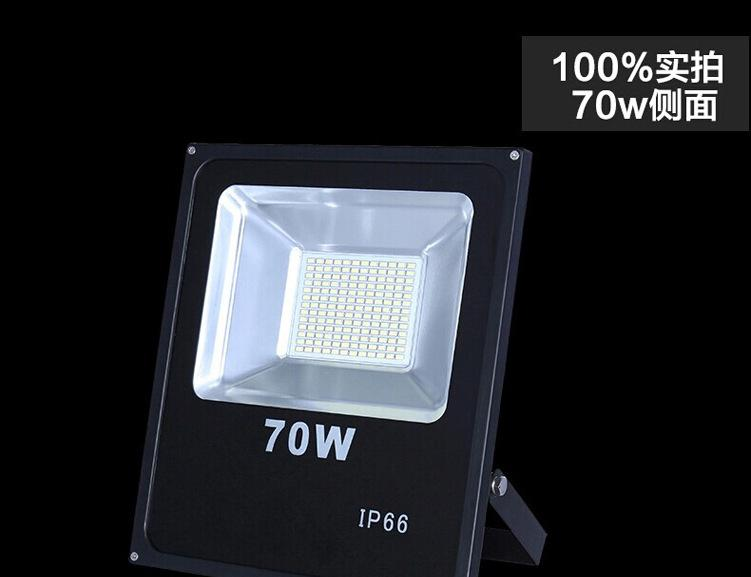 70W Outdoor Slim LED Flood Light 5730 SMD LED