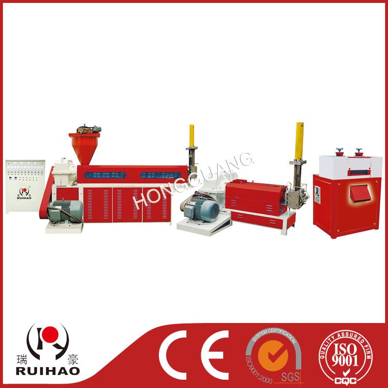 Plastic Rebirth Granulating Machine (SJY-100)