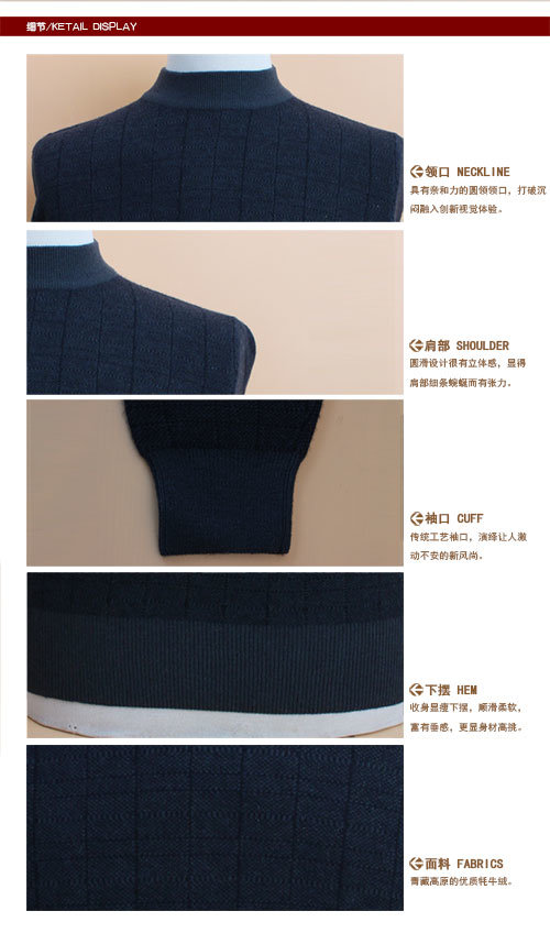 Yak Wool/Cashmere Round Neck Pullover Long Sleeve Sweater/Clothes/Garment/Knitwear