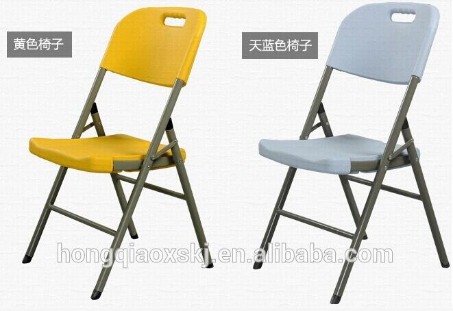 White Cheap Outdoor Used Matal Conference Wedding Wholesale Folding Chairs