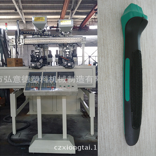 Ht-95 Two Colors Fully-Automatic Injection Moulding Machine with Manipulator for Tool