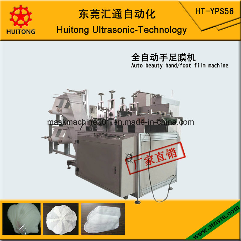 Automatic Beauty Hand/Foot Hand Cover Machine