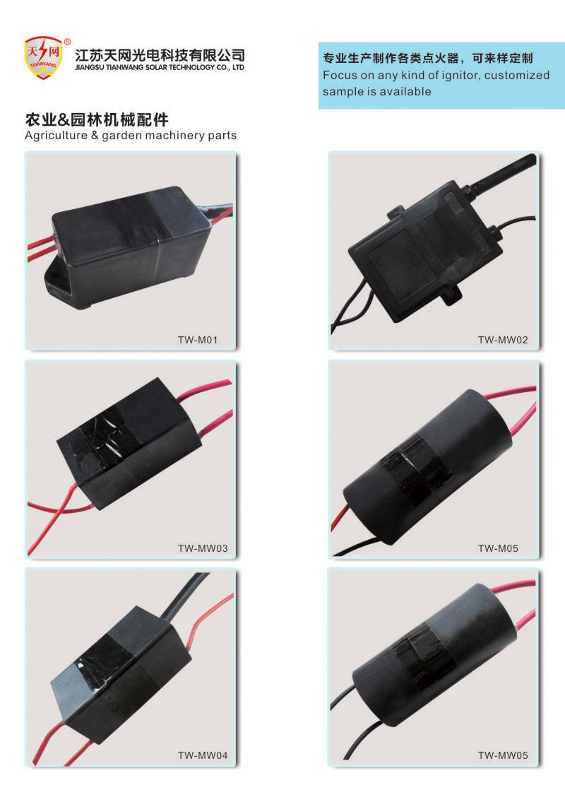 High Voltage Generator/Transformer Boost Inverter Module DC 4.8V to 28000V