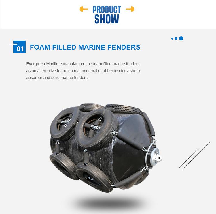 Solid Foam Filled Fender Polyurethane EVA Marine Floating Fender 1500X3000mm