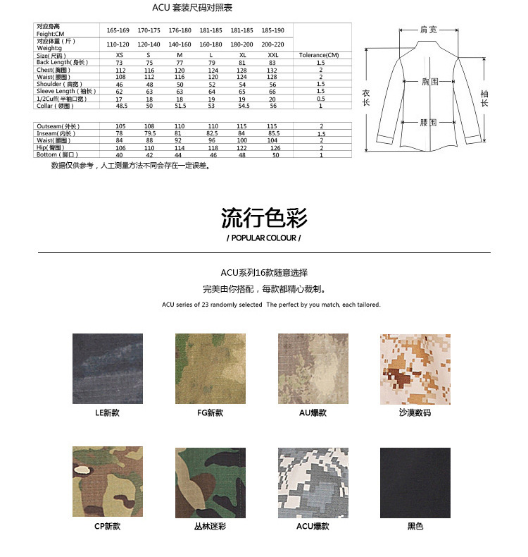 Tactical Combat Professional Camouflage Army Uniform