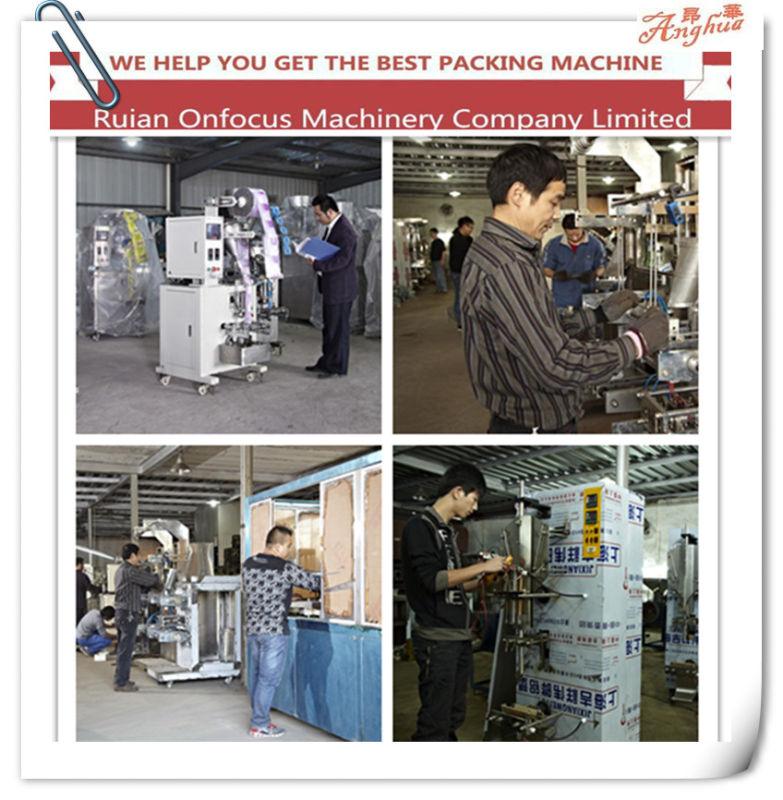 Coffee Powder Filling Weighing Packing Machine (AH-FJQ 500)