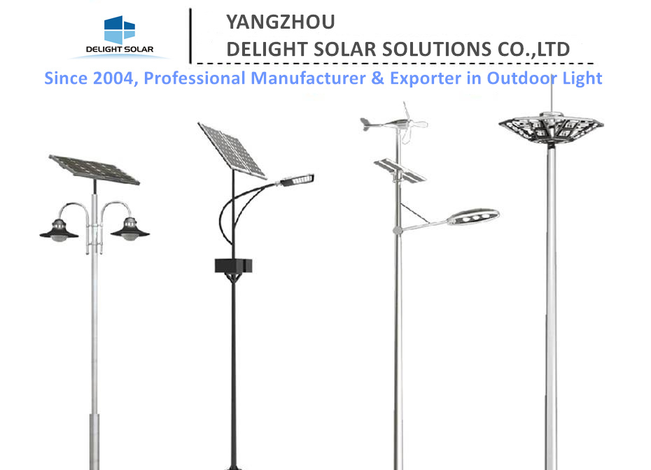 Hot-DIP Galvanized Steel Octagonal Pole Wind Solar LED Street Lighting