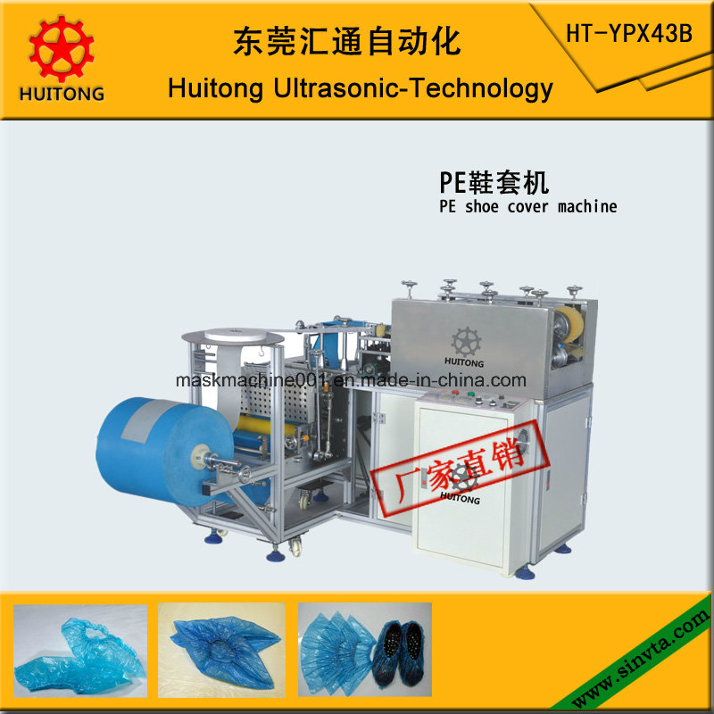 PE Shoes Cover Making Machine