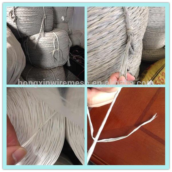 tarpaulin pp rope