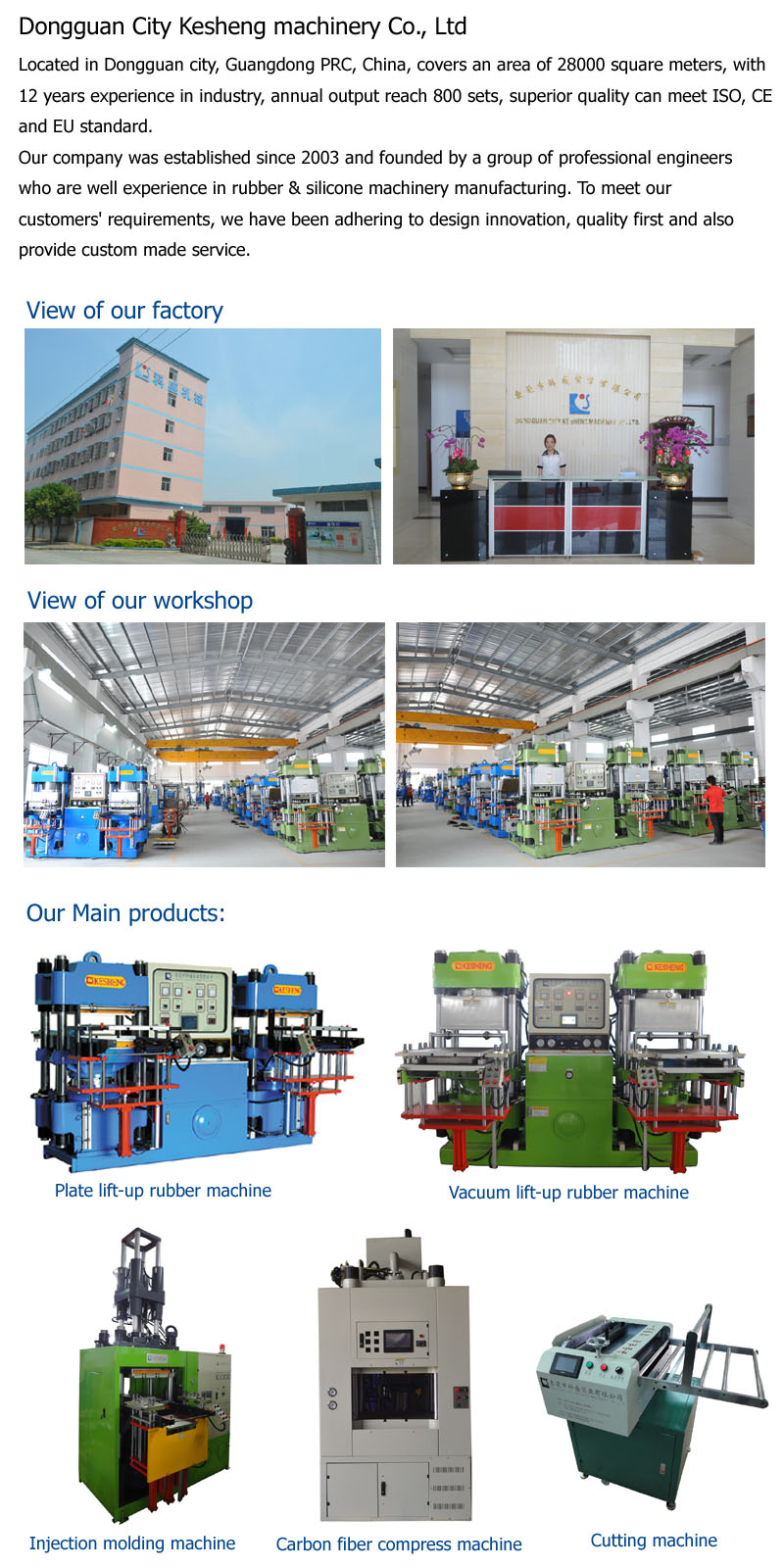 First in First out Vertical Rubber Injection Molding Machine (KSU-300T)