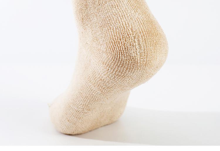 socks for pregnant women