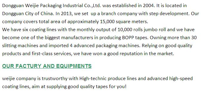 OPP Adhesive Packing Tape Jumbo Roll
