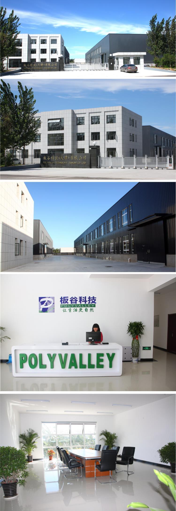 Polycarbonate Multiwall Sheet Manufacturer A Grade Best Quality