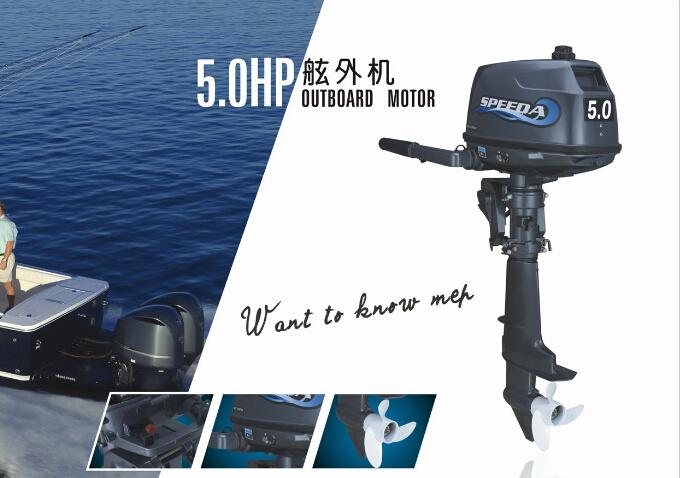 New Popular Yadao 5HP 2 Stroke Boat Outboard Engine