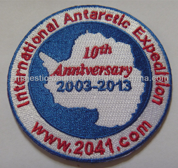 Customized Patch (Hz 1001 P027)