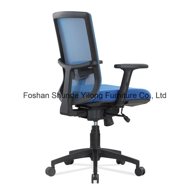 Office Chair Swivel Mesh Fabric Lifting Office Computer Rolling Chair
