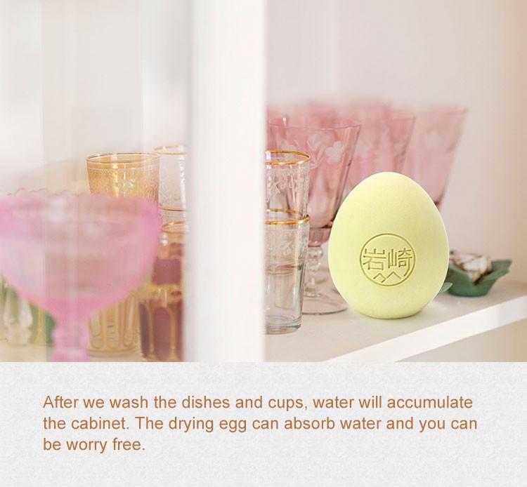 Air Freshener Ball