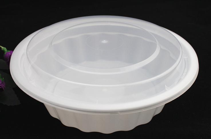 Deli Food Container