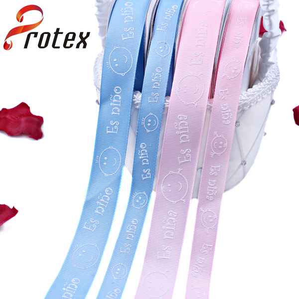 Cute Printed Ribbon