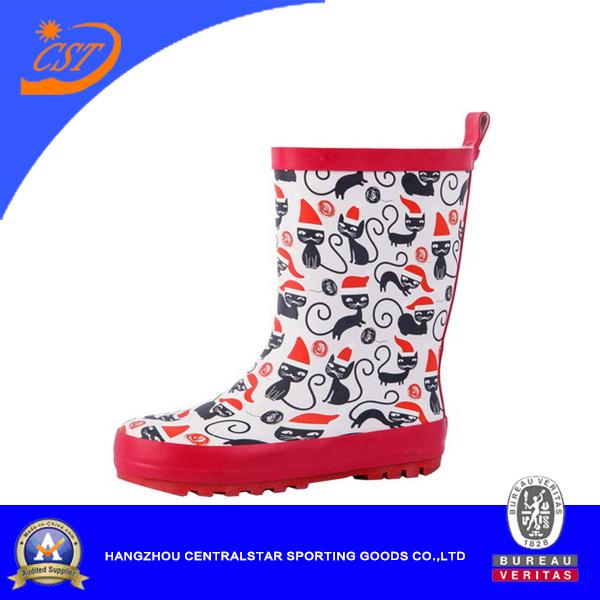Kids Rubber Rain Boots