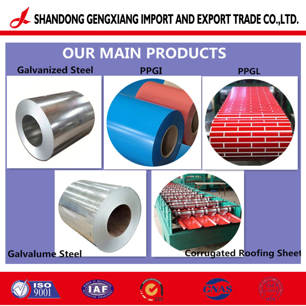 Printing Stainless Steel Sheet for Building Decoration