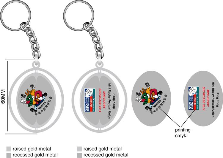 Can Do Custom Logo Metal Rotating Key Rings