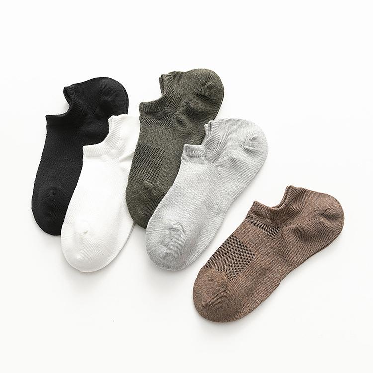 Solid Mesh Men'S Socks