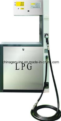 Zcheng Knight Series LPG Dispenser