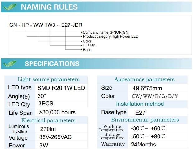 LED Spotlight Bulb (GN-HP-WW1W3-E27-JDR)