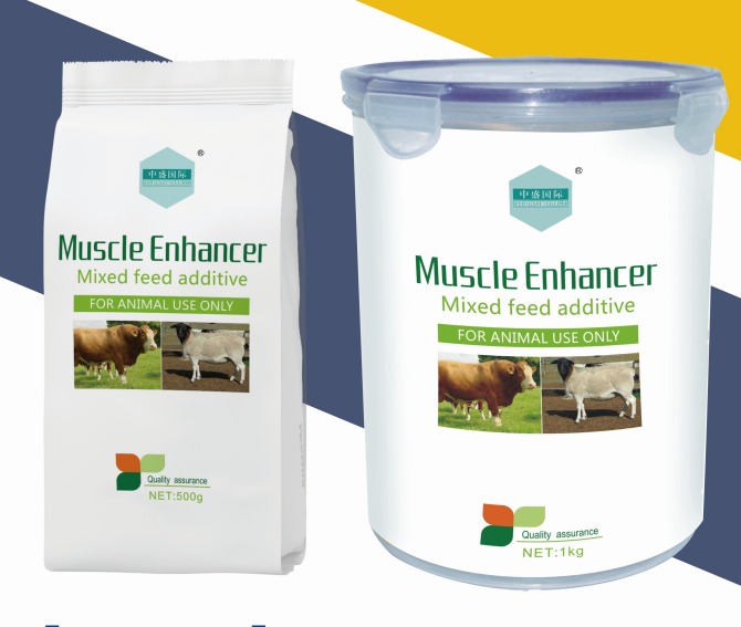 Muscle Enhancer Mixed feed additive for Livestock