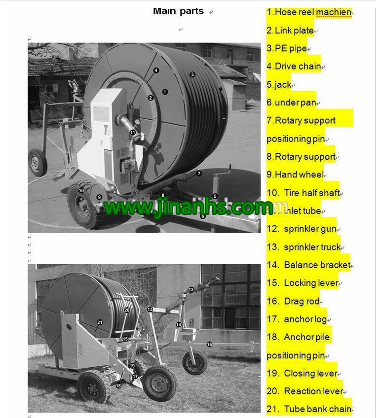 Hose Reel Water Wheel Agricultural Irrigation
