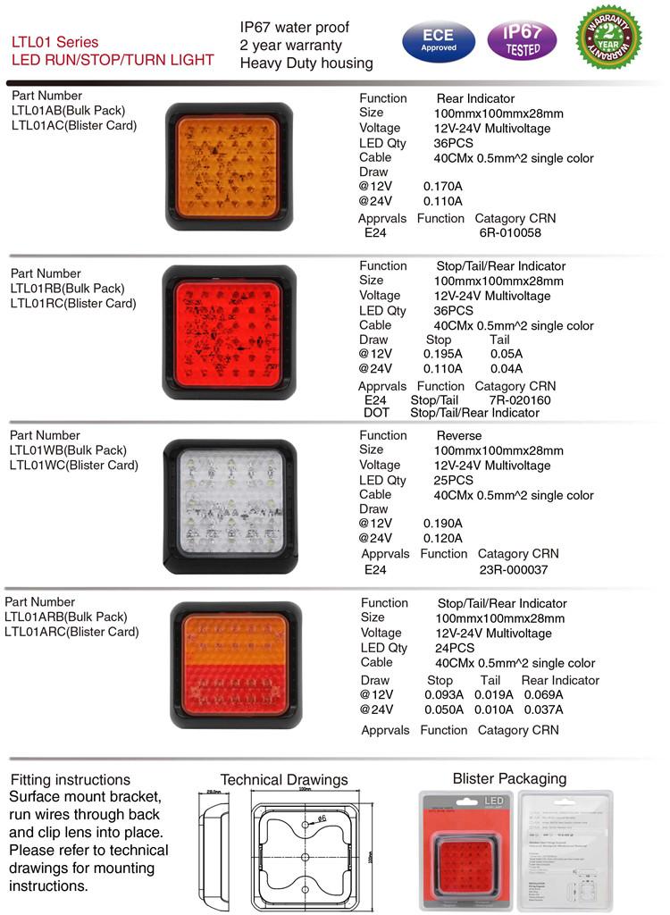 Ltl01 Waterproof Rear/Stop/Rev E-MARK Tail Light