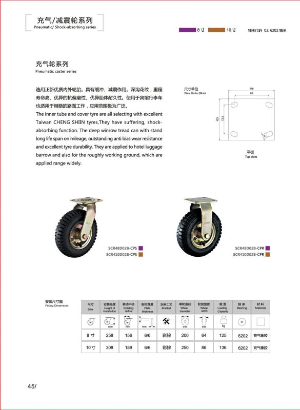 Pneumatic Caster Series - Rubber Caster
