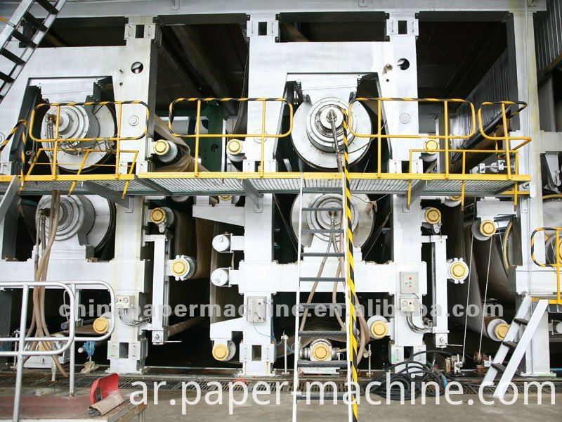 Medium Paper Corrugated Paper Machine