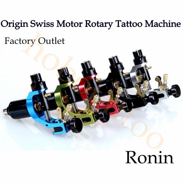 Professional Aluminum Alloy Rotary Tattoo Machine